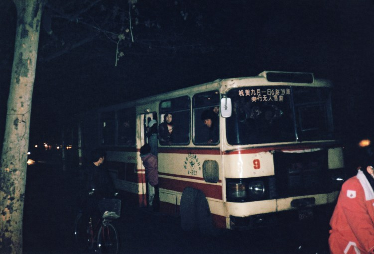 full bus in Xian China