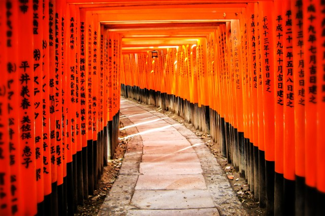 Photo of the Month: Fushimi Inari, Kyoto, Japan