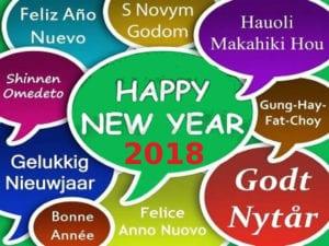 Feliz Año Nuevo 2018 | PqHdM