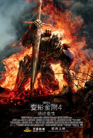 Transformers-Age-of-Extinction-Poster-Flames