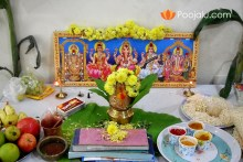 Office Inauguration Pooja