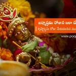 what-to-do-on-krishna-janmashtami