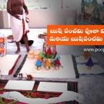 rishi-panchami-vratham-puja-procedure