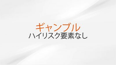 Google Trader Japanese Sales.mp4_000326483