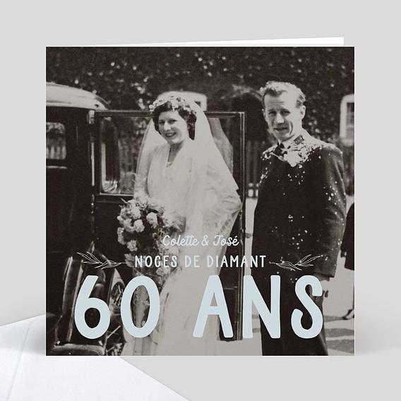 carte d invitation anniversaire de mariage 60 ans colores