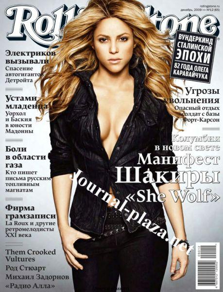 Шакира в журнале Rolling Stone. Россия. Декабрь 2009