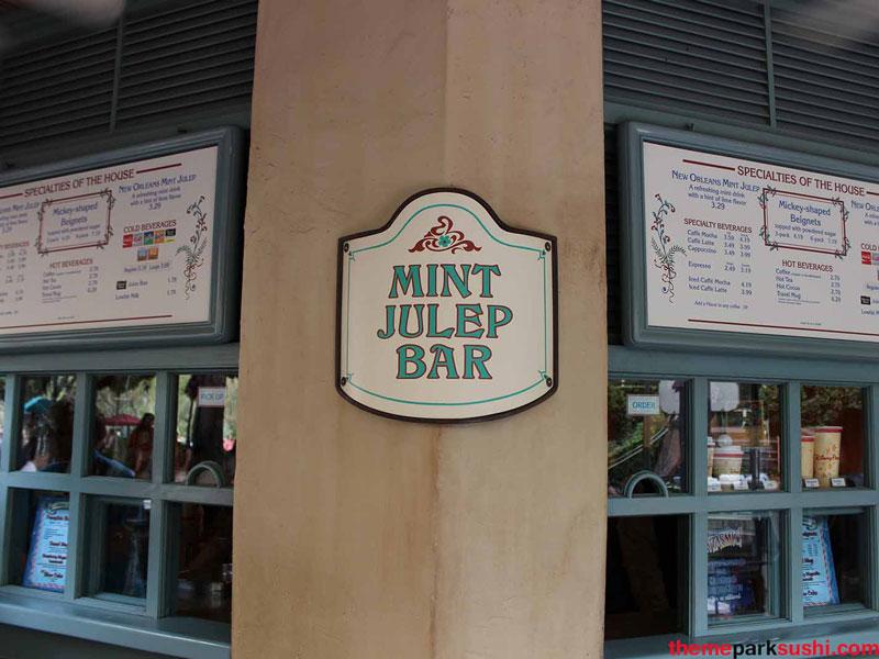 Mint-Julep-Bar-Disneyland