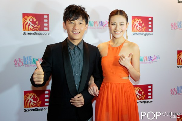 ScreenSingapore 2012 The Wedding Diary 2 Red Carpet - Elanne Kwong and Aniu