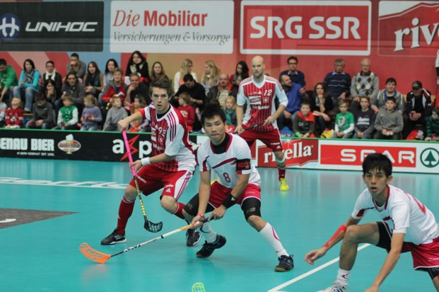 World University Floorball Championships 2014