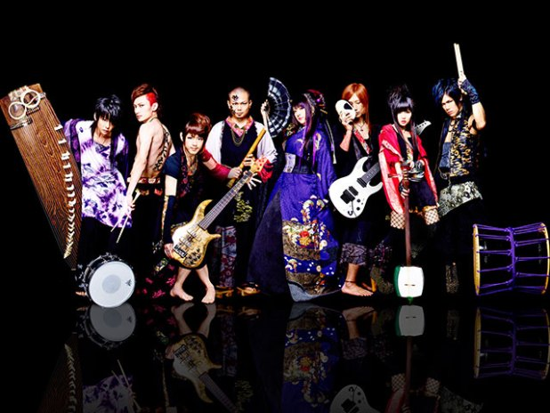 a-nation Singapore Wagakki Band