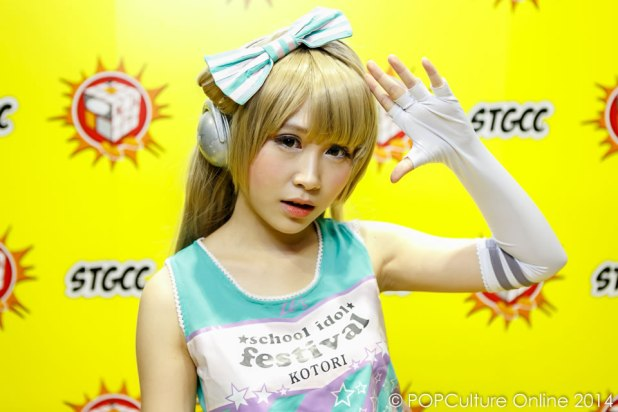 STGCC 2014 Aligia Cosplay Guest Interview
