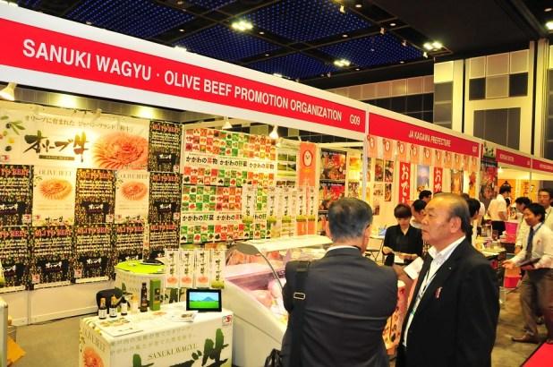Oishii Japan 2014 - Sanuki Olive beef
