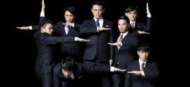 Japanese Dance Unit WORLD ORDER Joins MOSHI MOSHI NIPPON FESTIVAL 2015 Line Up