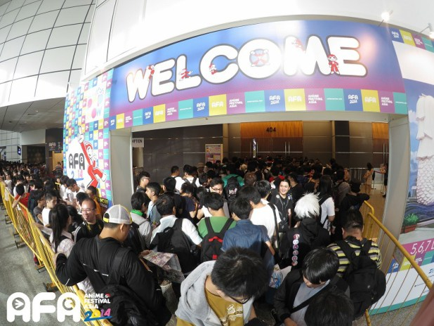 AFASG 2014 Main Entrance Welcome Suntec Convention and Exhibition Center