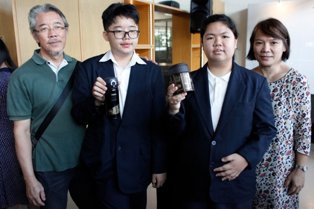 Thermos-The-Art-Faculty-Pathlight-Limited-Edition-Singapore-Exclusive-Series-2017-Group-Photo-02