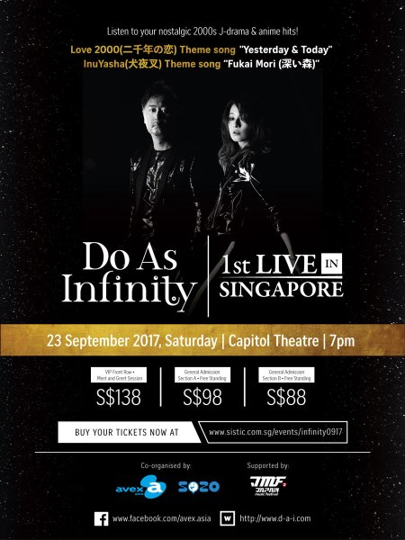 Do-As-Infinity-1st-LIVE-in-Singapore-Poster