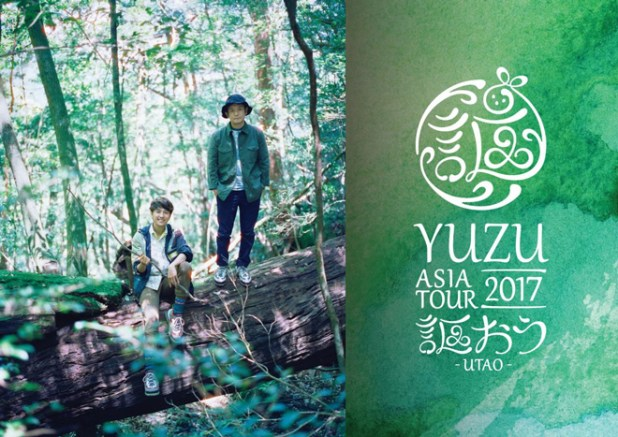 YUZU Returns to Singapore for Their Second Asia Tour November 2017