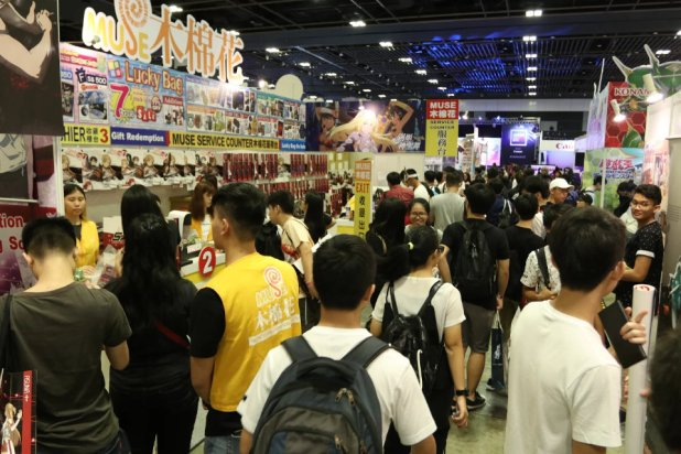 C3AFASG 2017 - Exhibition hall MUSE Booth