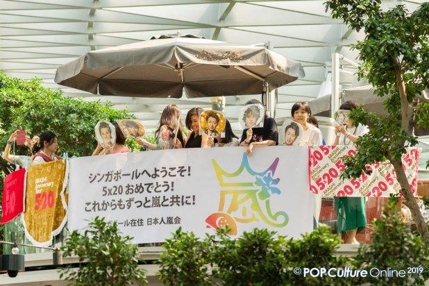 Arashi Jet Storm Singapore Fan Meet Press Conference