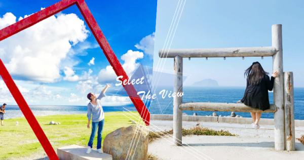 原來台灣有這麼多相框景點!把美景通通框進相框裡,你蒐集到幾個了呢