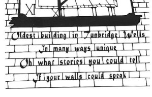 If these walls - detai2