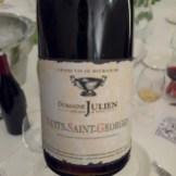 Nuits Saint Georges 2002 - Domaine Gerard Julien et Fils