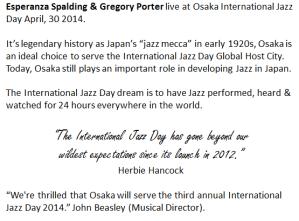 pop jazz radio news 2014 03 06 International Jazz Day 2014 Osaka