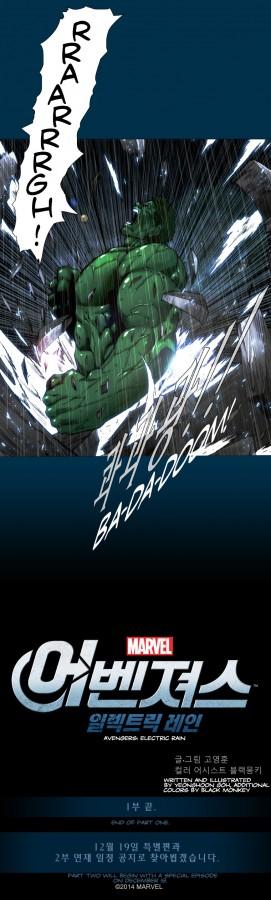 avengers-electric-rain-10