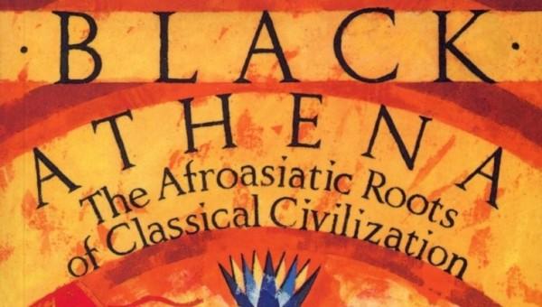 Black athena analysis young boys teenie