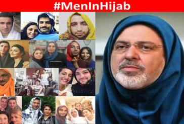 Iran: il velo degli uomini e lo svelamento delle donne