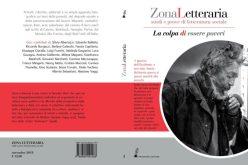 Zona Letteraria, una nuova rivista con radici ben piantate