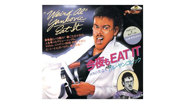 eatit_001