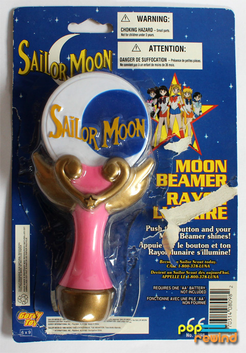 sailor-moon-moon-beamer