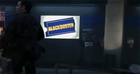 blockbuster-godzilla