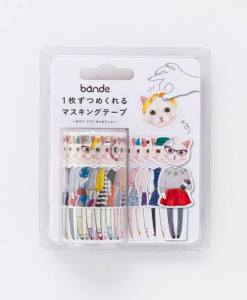 cat washi tape by bande II