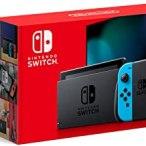 Amazon Nintendo Switch Neon Blue Red Coupon Promo Code 1