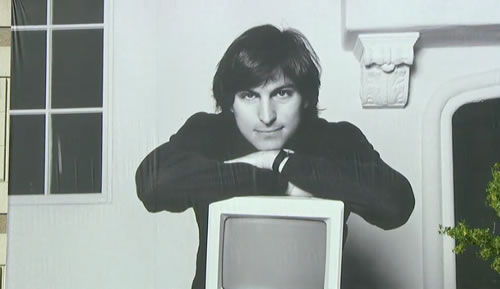 Apple | Celebrating Steve Jobs