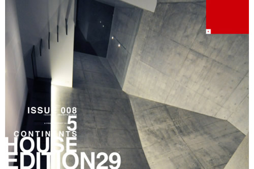 Edition29 ARCHITECTURE Issue 008 for iPad Video