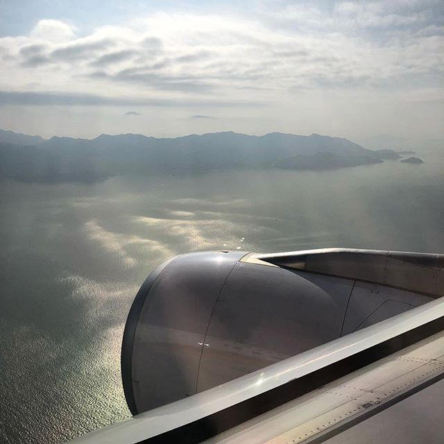 A photo from the airplane over China