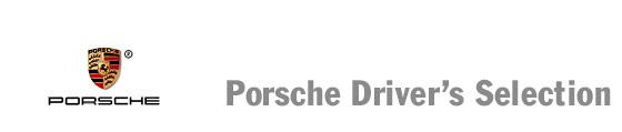 Driver's Selection Online Shop