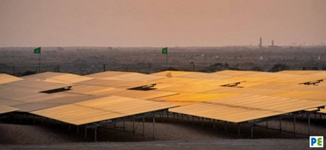 central solar sheikh zayed