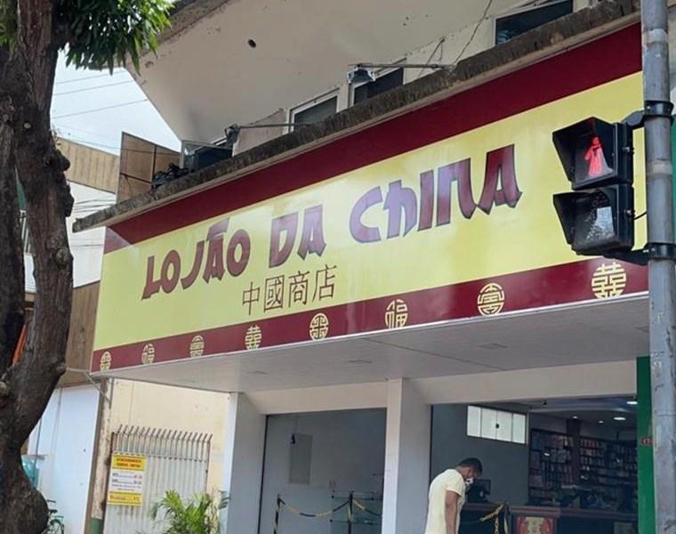"""Empresa """"chinesa"""" que comprou a ZPE funciona no mesmo endereço do Lojão do China, no centro de Rio Branco"""