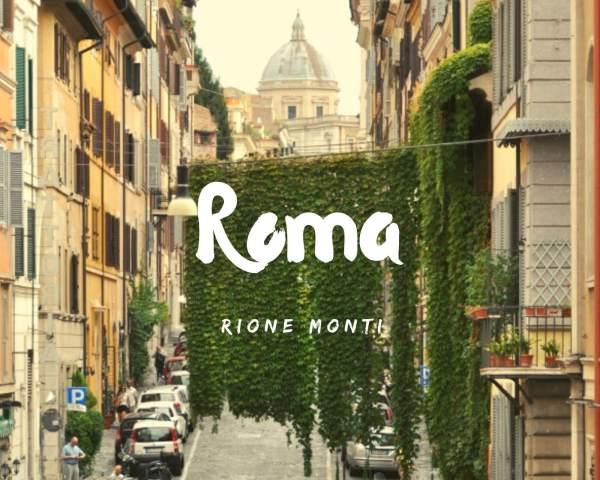 Cosa vedere a Rione Monti: ristoranti e musei