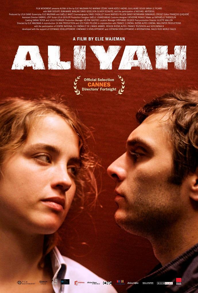 Aliyah poster portal fama 090715