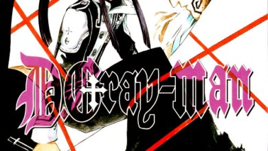 Photo of Nas Bancas: D.Gray-Man – Volume 02!