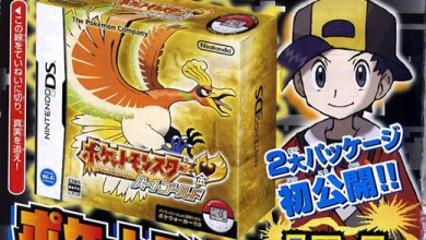 Photo of Boxart de Pokémon Heart Gold & Soul Silver [DS]