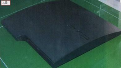 Foto de Rumor: Você ainda se lembra daquela do Playstation 3 Slim?