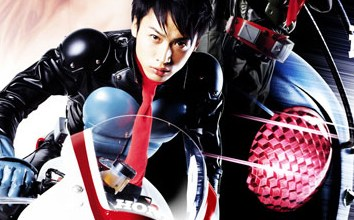 Photo of Dica: Kamen Rider The First – Movie