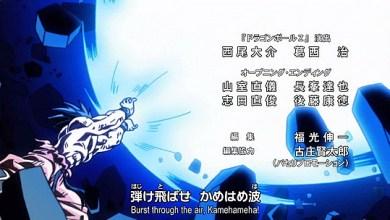 Photo of Dragon Ball Kai: A saga Z da melhor forma possível?