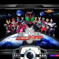 23 Wallpapers de Kamen Rider Decade